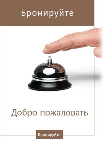 booking_bronirovanie
